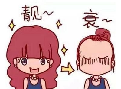 广州新发现植发种发际线多少钱 发际线种植会留疤吗