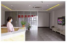 青岛瑞美医疗整形美容医院