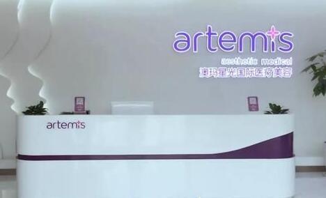 郑州澳玛星光医疗整形美容诊所