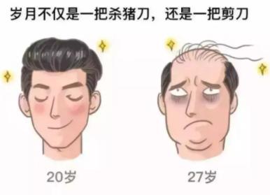 重庆仁爱医院毛发种植科做头发加密多少钱 安全吗