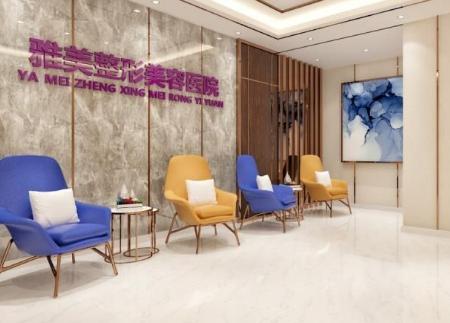 哈尔滨雅美整形医院2020院庆大优惠 切开双眼皮塑造魅力电眼