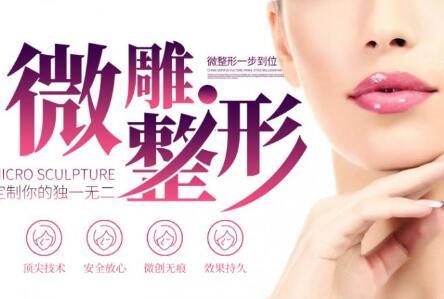 杭州维多利亚医疗美容医院【皮肤美容】极速祛痘/激光祛斑/让你素颜也美丽