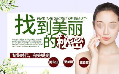 【爆款特惠】面部热玛吉/下颌吸脂/你的美肤法宝