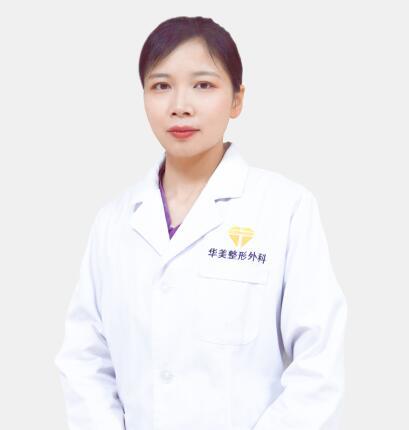武汉华美植发医院