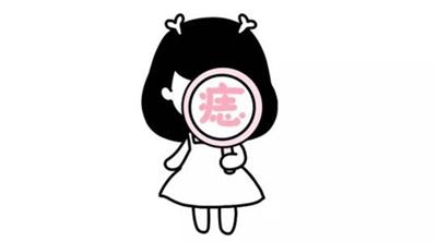 桂林181医院整形科<font color=red>激光点痣</font>多少钱 <font color=red>激光点痣</font>会留疤吗