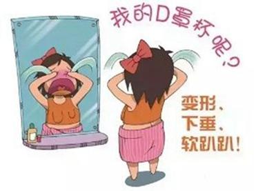 青岛丽元整形乳房下垂矫正术 恢复女人挺立双峰