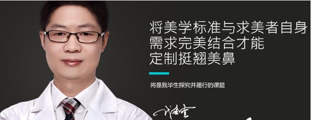 苏州爱思特整形医院代金奎医生做鼻子怎么样 收费贵吗