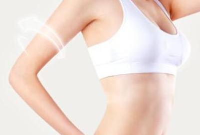 360环形手臂吸脂案例 北京四美国际整形医院手臂吸脂价格