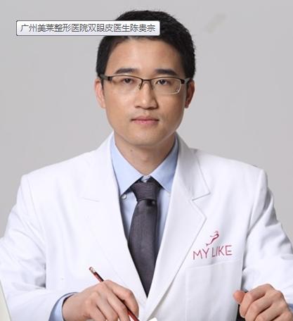 广州美莱医学美容医院陈贵宗价格表曝光