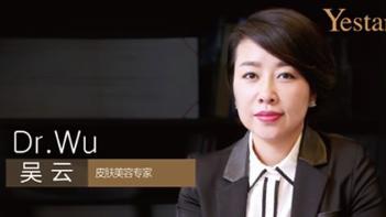 杭州艺星整形医院吴云做彩光嫩肤怎么样 需要多少钱