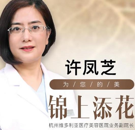 下颌角太宽怎么整 杭州维多利亚整形医院许凤芝院长做下颌角整形好吗