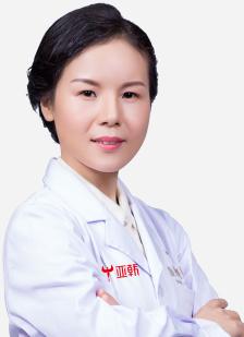 红血丝怎么治疗和修复 武汉亚韩整形医院胡艳艳靠谱吗