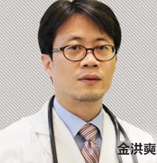 一白遮百丑 肌肤问题找南京韩辰专业整形医院金洪奭医生