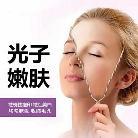 天津联合丽格【光子嫩肤】重获肌肤新生态 美丽更青春