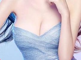 拯救美胸 重庆五洲女子激光微整形医院副乳切除不错