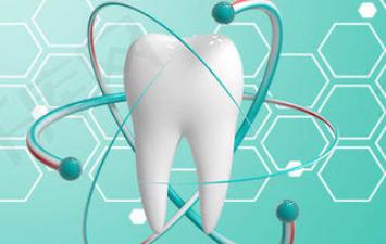 上海华美医疗整形医院 黄嵩让您的牙齿洁白无瑕疵