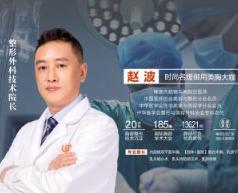 为什么乳晕会变大 南宁东方整形医院赵波来解答