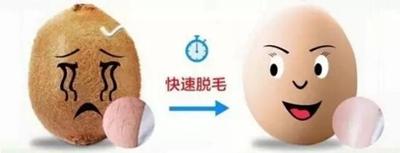 福州名韩【冰点脱毛】长效持久 肌肤光洁动人