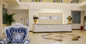 北京钻石女人整形美容医院