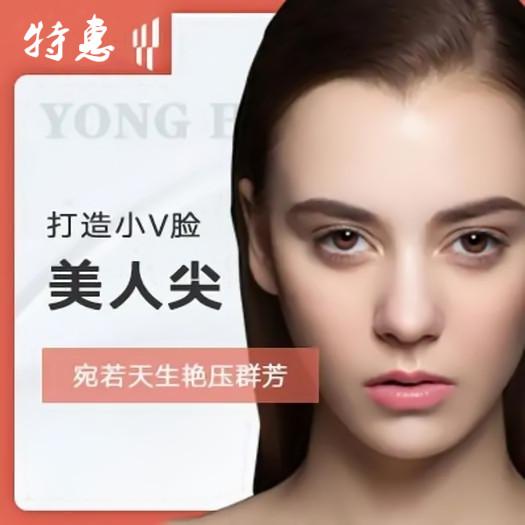 青岛雍禾植发医院美人尖种植价格 精致脸型 气质加倍