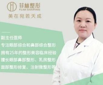 郑州菲林整形骆豫专家做双眼皮 灵动自然 贴身制定美丽方案