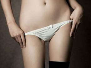 保定珍润整形门诊部做阴道紧缩术价格多少 效果保持多久