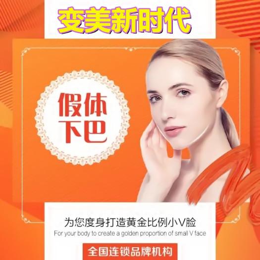 假体填下巴 上海俞世放整形美容专业品牌 资质保障