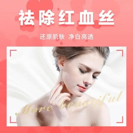 北京丰台长峰医院整形科激光治疗红血丝效果好吗 告别红苹果脸