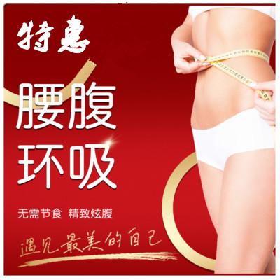 深圳金丽整形医院腰腹吸脂减肥 轻松祛除身上多余赘肉