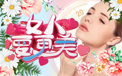 杭州华山连天美【鼻综合】假体+自体 定制精致美鼻