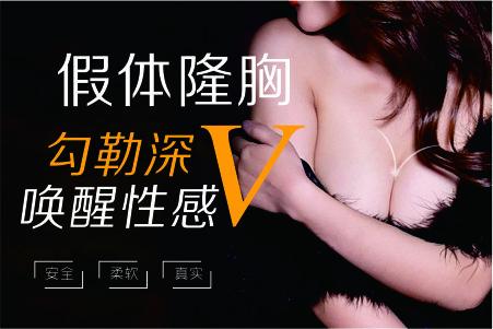 云南昆明玛莉亚整形医院假体隆胸的全过程