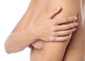 肇庆华美整形医院做乳房下垂矫正安全吗 效果是永久的吗