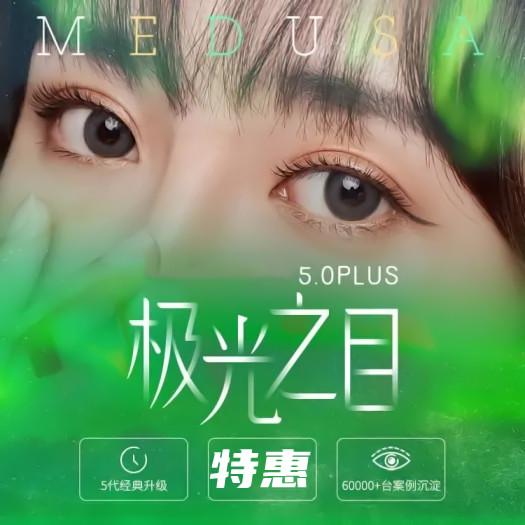 深圳铭医整形医院割双眼皮多少钱 开扇形双眼皮效果图片