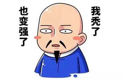 深圳鹏程医院植发科种头发要多少钱 头发种植适合哪些人