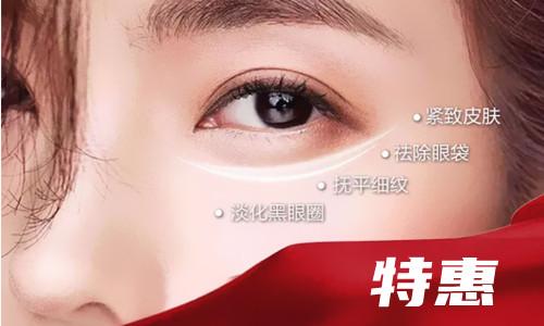 肿眼泡怎么办 北京圣慈整形医院吸脂消除肿眼泡 还您魅力电眼