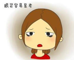 北京南加整形医院祛眼袋手术多少钱 祛眼袋手术多久可以恢复