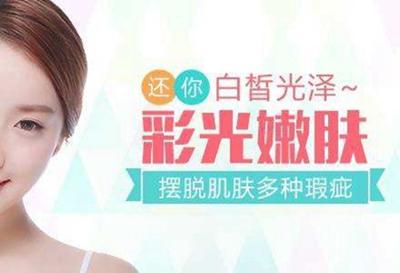 海口美兰红妆【复合彩光】全面解决肌肤问题 简单有效