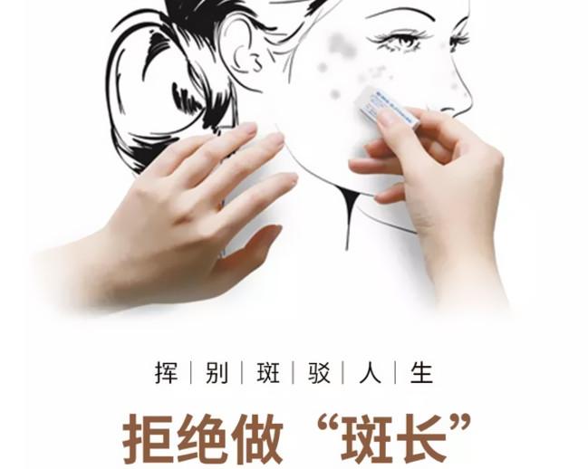 三明欧菲e光祛斑需要多少钱 快速去斑的好方法