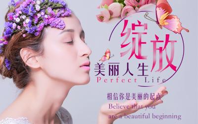 哈尔滨非思美容医院重庆联合丽格【面部脂肪填充】面部饱满 更有魅力