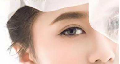 北京开眼角整形手术 开眼角要恢复多久 2021开眼角价格表