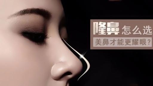 """大连新佳丽【玻尿酸隆鼻】翘鼻美颜 一针""""天""""生丽质"""
