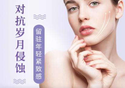 重庆骑士医院整形科射频除皱去川字纹 极速抗老 回溯年轻名企