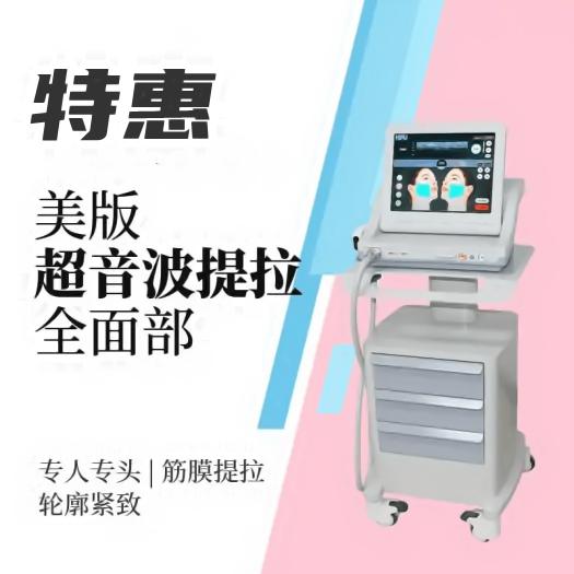 广州丘山整形医院电波拉皮效果 V脸减龄 变美不要等