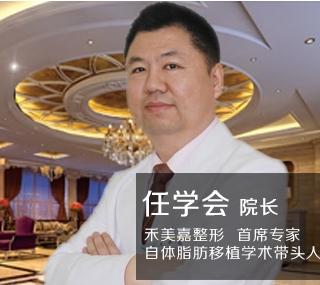 北京禾美嘉任学会颧骨降低术 脸型更加柔和