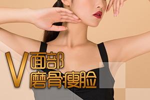 上海第九人民医院专家顾斌磨骨经验20年 打造精致小脸儿