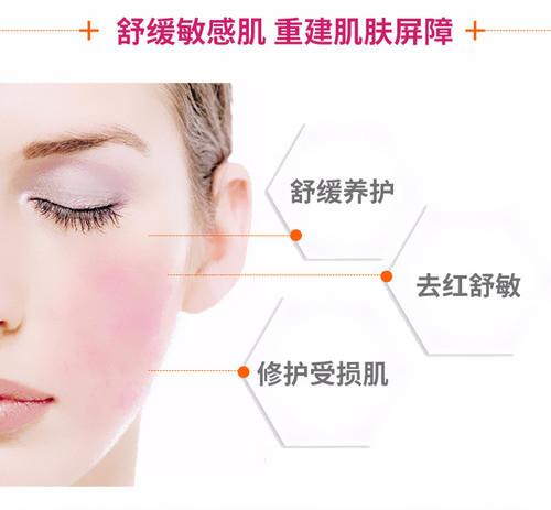 如何去掉脸上的红血丝 上海韩镜美容医院激光嫩肤美白价格表