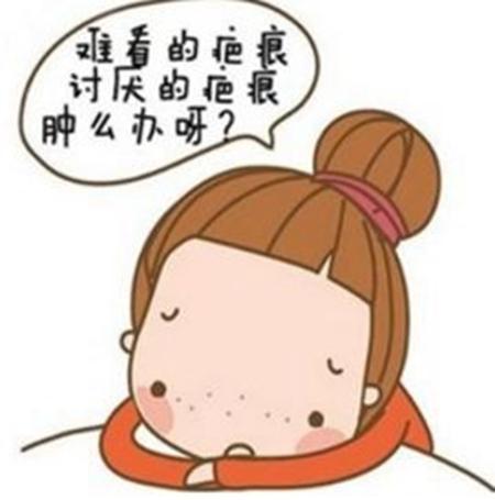 怎么去疤效果好 桂林181医院美容科做激光祛疤的效果