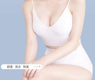 胸小怎么能变大 长沙华韩华美整形医院假体丰胸安全吗