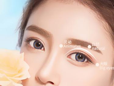 深圳希思整形激光去除眼袋价格 分型去眼袋 去除眼袋更年轻