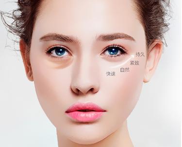 做眼袋一般要多少钱 2021深圳去眼袋价格表-点击获取